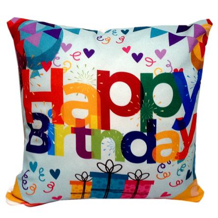 """Δίχρωμο μαξιλάρι """"Happy Birthday"""", 35x35cm"""