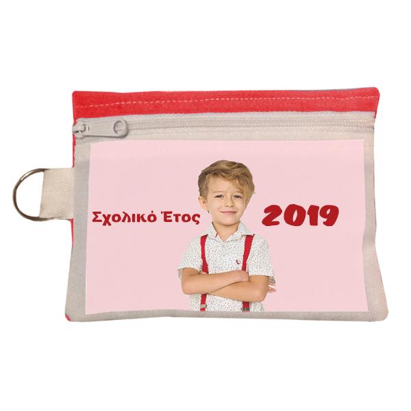 26c2101b4a προσωποποιημένο μίνι πορτοφολάκι για παιδικό πάρτι