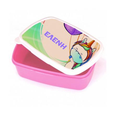 Εκτυπώσιμo πλαστικό δοχείο φαγητού σε ροζ χρώμα, για προσωποποιημένο δώρο