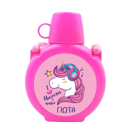 Εκτυπώσιμo πλαστικό μπουκάλι νερού, 2 όψεων, σε ροζ χρώμα, για προσωποποιημένο δώρο