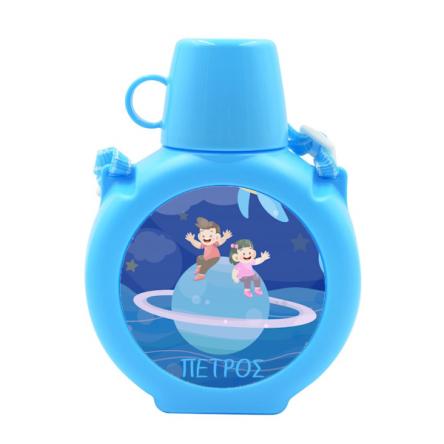Εκτυπώσιμo πλαστικό μπουκάλι νερού, 2 όψεων, σε γαλάζιο χρώμα, για προσωποποιημένο δώρο
