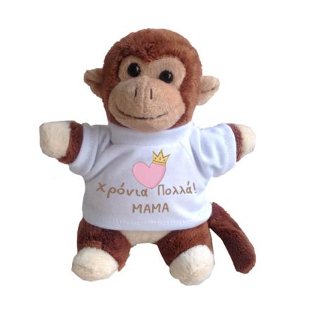 Μαιμουδάκι με εκτυπώσιμο μπλουζάκι