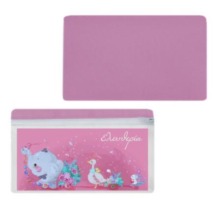 Κασετίνα υφασμάτινη για μπομπονιέρα βάφτισης, 20x10cm, ροζ