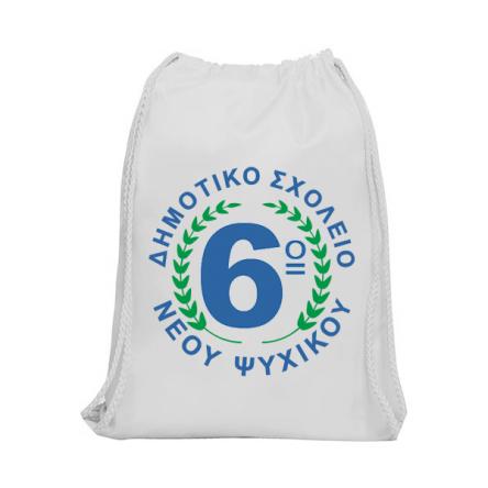 Τσάντα πολυτελείας σε λευκό χρώμα με χονδρά λευκά κορδόνια, για σχολικό αναμνηστικό με εκτύπωση