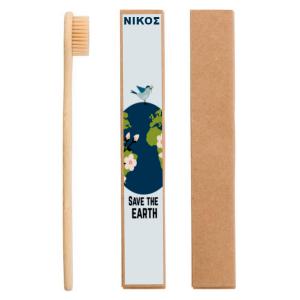Οδοντόβουρτσα bamboo σε οικολογική συσκευασία για προσωποποιημένο δώρο για πάρτι, για το σχολείο, για διαφημιστικό δώρο, για μπομπονιέρα